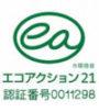 一般財団法人持続性推進機構 エコアクション21