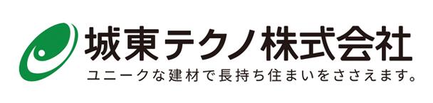 城東テクノ株式会社